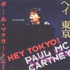 Hey Tokyo (1994)